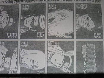 NARUTO扉絵.jpg